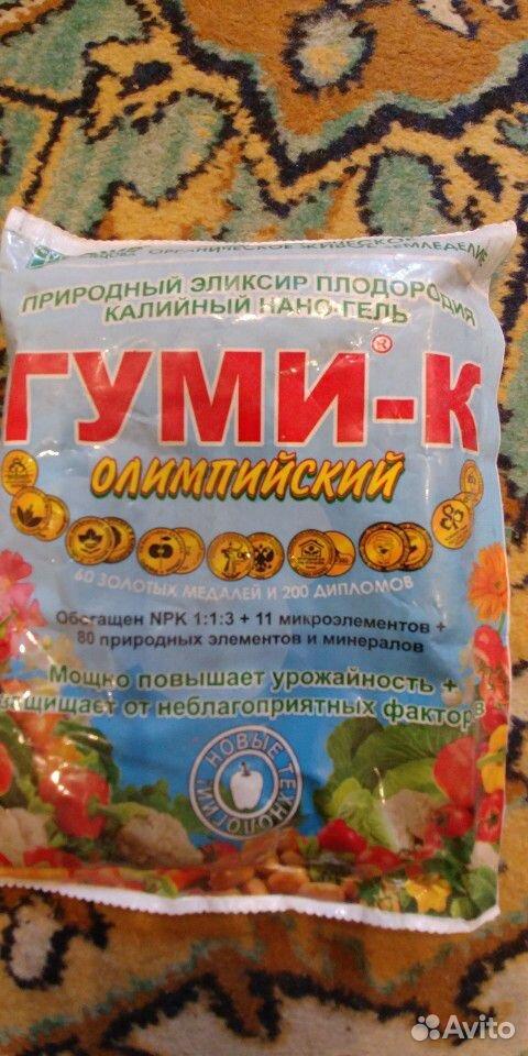 Flowers  89121773549 buy 3