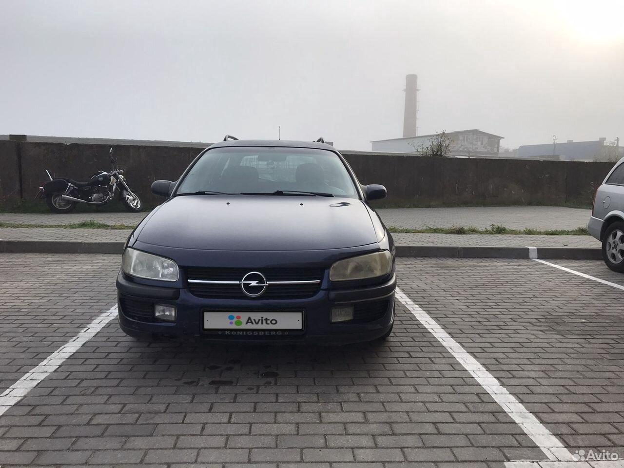 Opel Omega, 1998  89097965498 купить 5