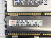 Оперативная память HP серверная