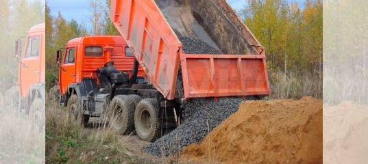 Песок, щебень, гравий,чернозём,глина. Вывоз мусора купить в Республике Марий Эл   Товары для дома и дачи   Авито