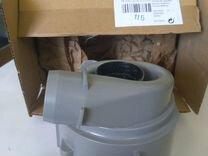 Циркуляционный насос посудомоечной машины
