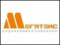 Работник на производство (Псков)