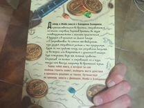 Книга Гравити фолз