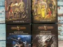 Черная Fantasy Глен Кук