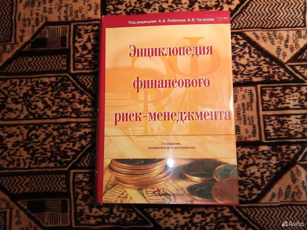 Книги по финансам и контролингу