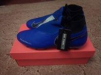 1a1b6451 dynamic - Сапоги, ботинки и туфли - купить мужскую обувь в России на ...
