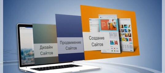 Продвижения сайтов в кимрах программы для создания фотогалерей на сайт
