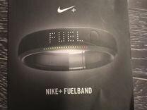 Спортивный браслет Nike fuelband