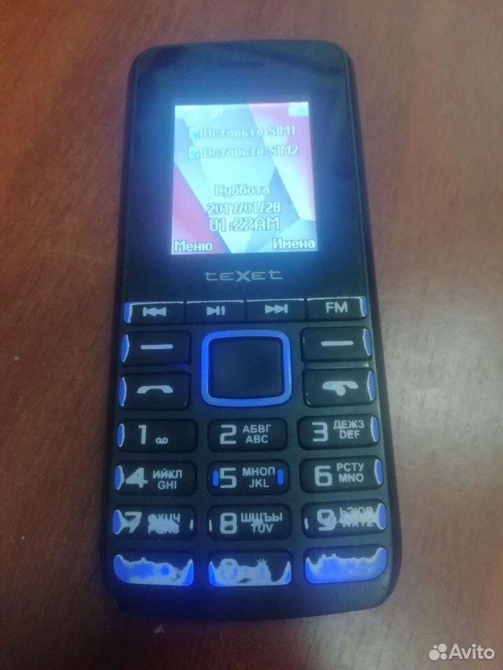 Телефон texet tm203