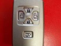 Смарт ключ Тойота Ноах, Вокси, Альфард, Эстима 5 — Запчасти и аксессуары в Краснодаре