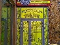 "Фермент для браги ""Глюкаваморин"", 100 г"