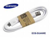 "Шнур USB micro AT-700V ""SAMSUNG"" 0.9м"