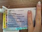 Билет на концерт Меладзе