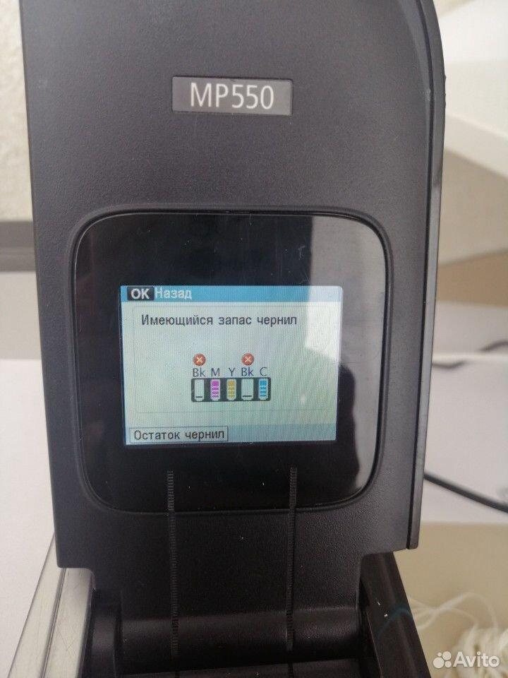 Продам цветной мфу Canon MP550 б/у  89226575869 купить 4