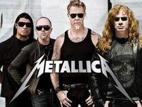 Билеты на концерт группы Metallica в Москве 21 июл