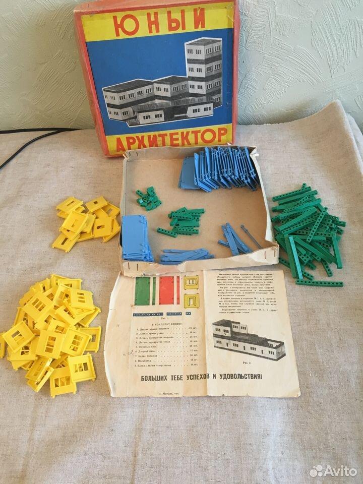 Игра настольная СССР Юный архитектор