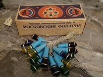 Гирлянда ёлочная — Мебель и интерьер в Москве