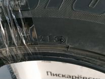 Шины зима bridgestone ICE cruiser 7000 225 65 R17