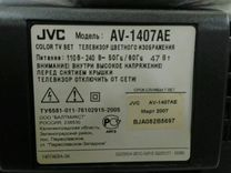 Телевизор JVC с кронштейном