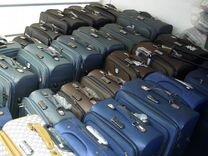 Чемоданы, рюкзаки. Каскад бутик 239 — Одежда, обувь, аксессуары в Омске