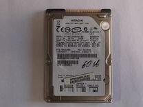 Бу жёсткий диск для ноутбука hitachi 60GB IDE