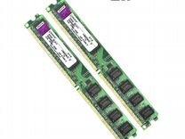 Оригинал Kingston 2GB/ DDR2 / 800Mgz / PC2 6400