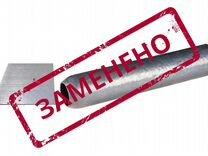 Комплект квох-30/50 для восстановления оболочек ка