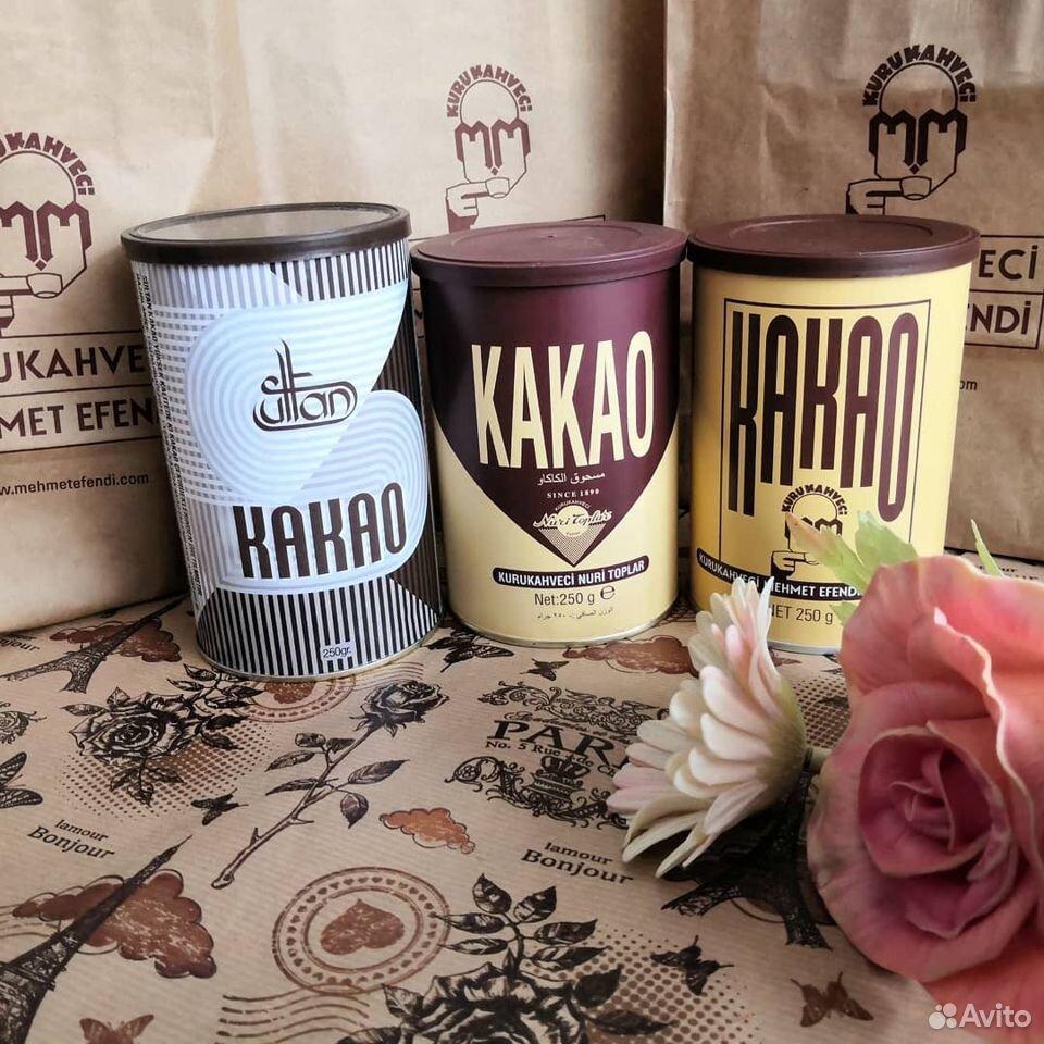 Турецкий кофе  89378008880 купить 4