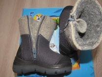 676469df Сапоги, ботинки - купить обувь для мальчиков в интернете - в Котласе ...