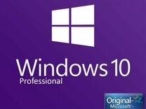 Windows 10 Professional лицензионный ключ