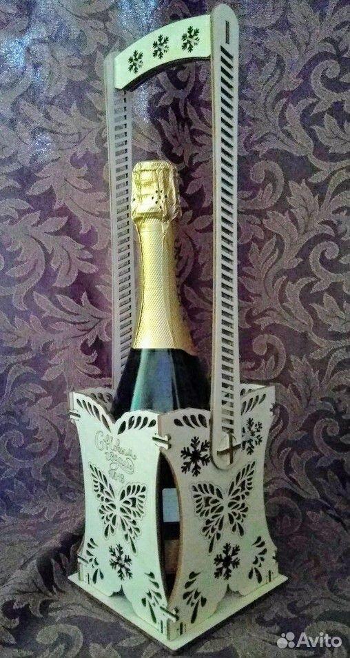Упаковка для шампанского  89105774899 купить 1