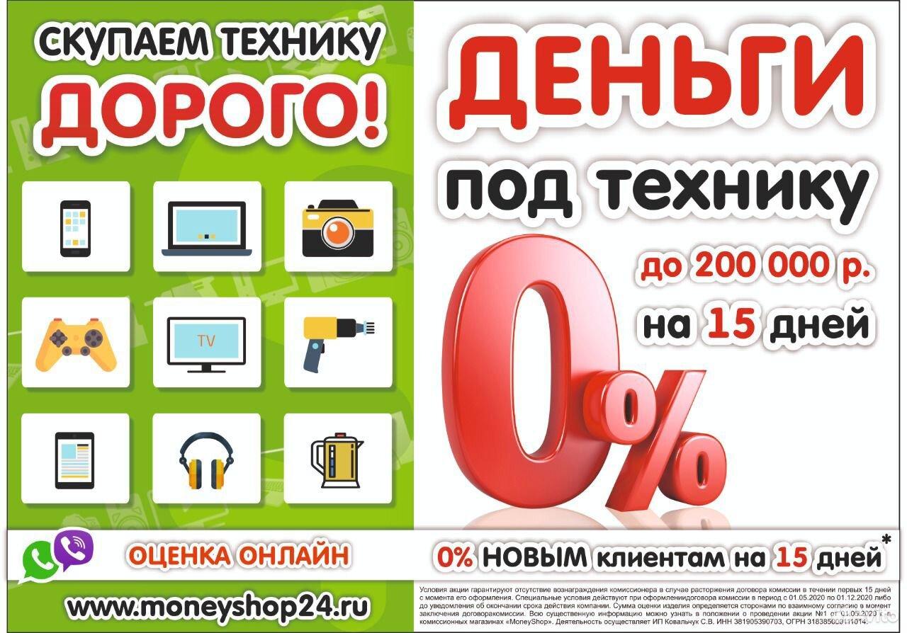Д7) Телевизор Loview L39F401T2S  89642602386 купить 8