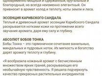 """Мужская туалетная вода """"Кюир Ветивер"""" от Ив Роше"""