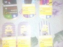 """""""карточки"""" редкие и обычные обмен или продаю"""