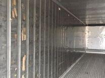 Рефконтейнер 40 фут
