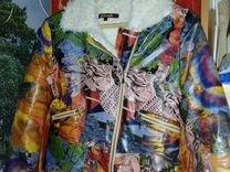 Суперская курточка