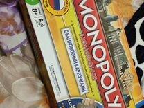 Монополия игра с кредитными картами — Спорт и отдых в Геленджике