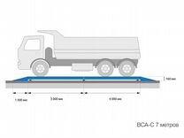 Весы автомобильные бесфундаментные вса-С