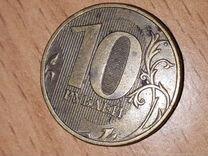 Уникальная редкая монета 10р 2012г шт.1.2