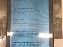Смартфон Lenovo A369i на Android 5.1
