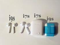 Беспроводные наушники i9S TWS