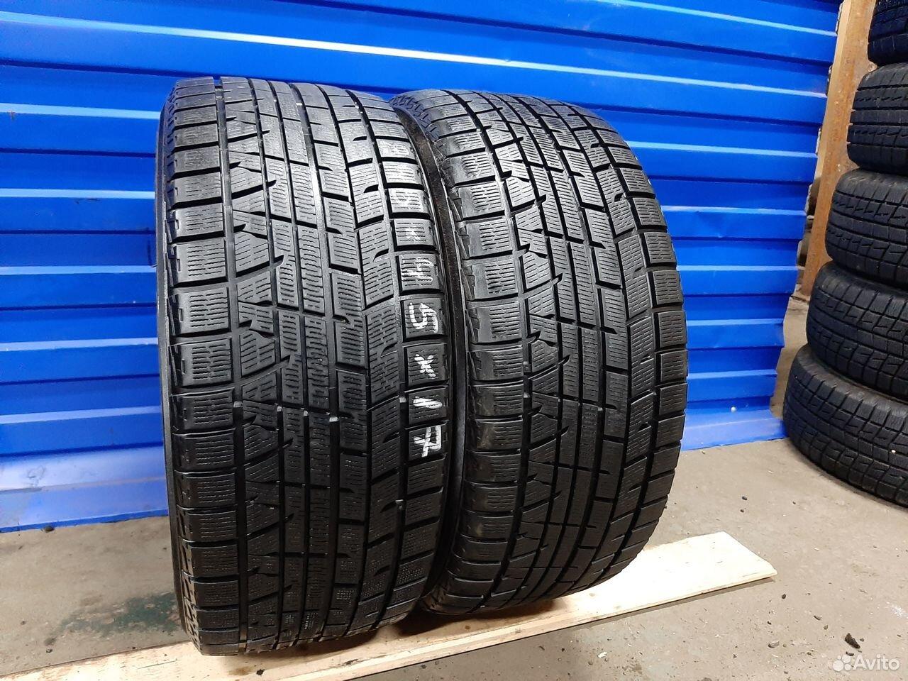245 45 17 зимние шины Yokohama IG 50 YY  89275101033 купить 1