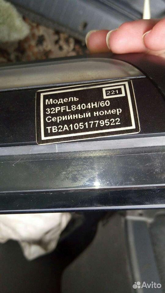 Телевизор  89231789399 купить 1