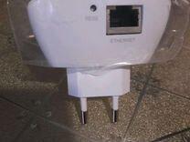 Репитор усилитель зоны Wi-Fi TP-Link