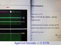 Вентиляторы на процессоры(кулеры) новые