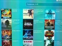 Sony PS4 pro 5.05