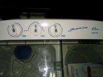 Стиральная машина полуавтомат
