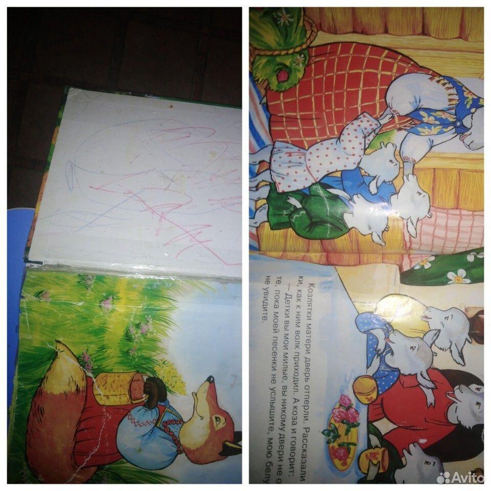 Книги сказки стихи пакетом  89165330424 купить 2